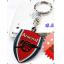 Arsenal Soccer Key Ring